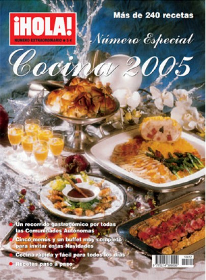 COOKERY 2005