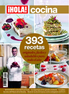 COOKERY  2014 December