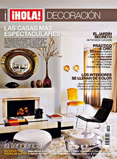 DECORACIÓN 2011