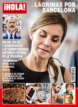 ¡HOLA! 3813 (30/AUG/2017)